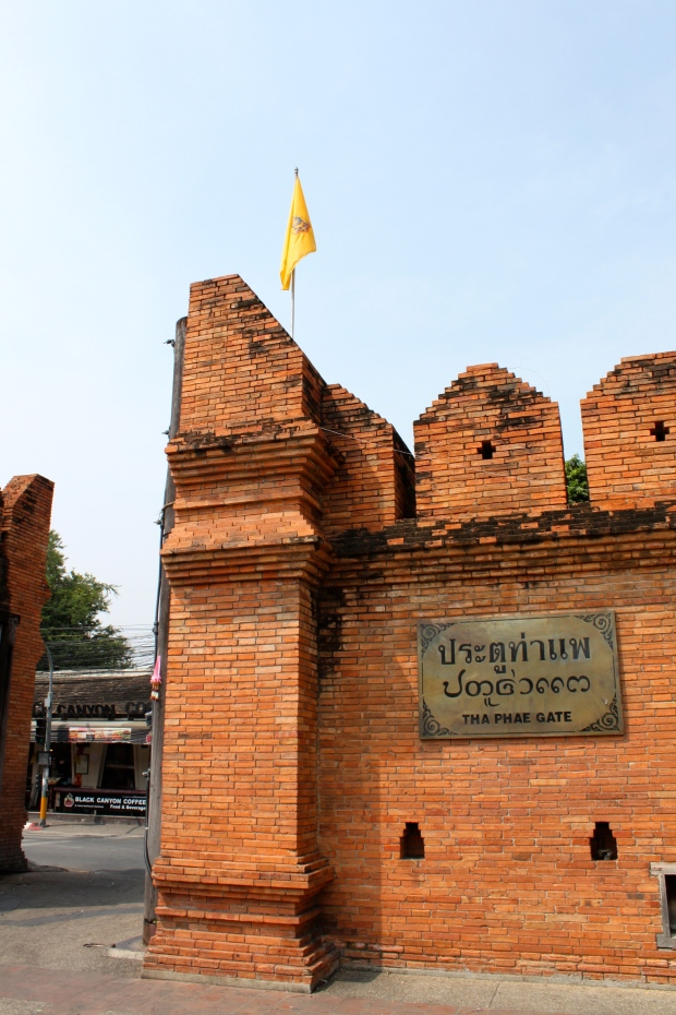 Old City Gate in Chiang Mai