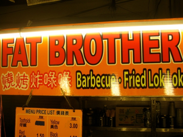 Amazing satay on the roadside in Chinatown, KL at Fat Brother