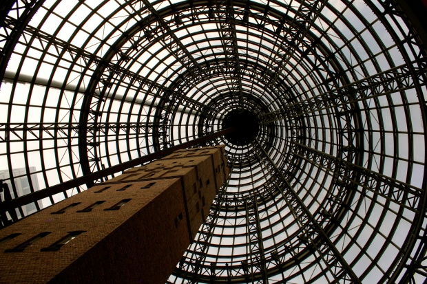 Shopping centre in Melbourne